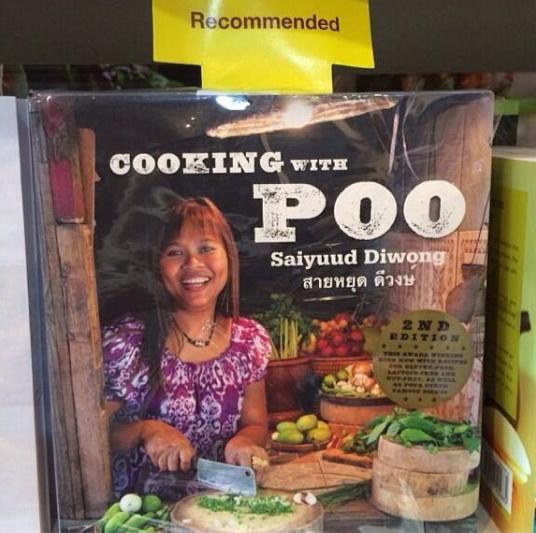 CookPoo